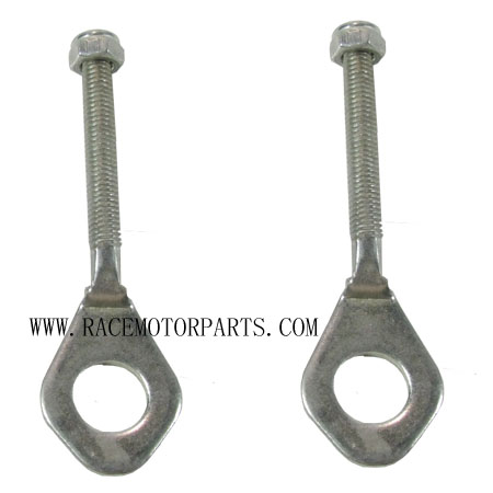 4 stroke 50cc  ATV Axle Adjuster pair